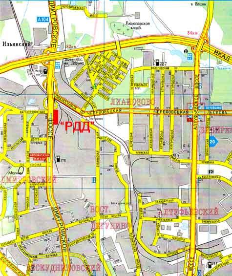 Ангар стройматериалов.  Проезд наземным транспортом: Автобус :149, 763,774.